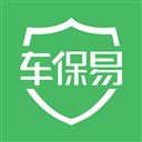 车保易 V1.5.2 安卓版