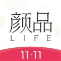 颜品生活 V1.3.0 iPhone版
