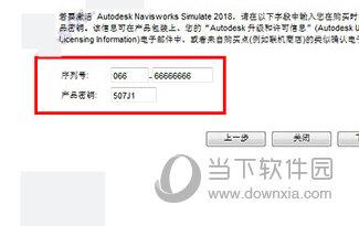 NavisWorks Manage