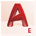 Autocad Electrical V2018 中文破解版