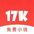 17k小说 V6.1.7 安卓版