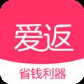 爱返特卖 V2.1.9 iPhone版