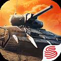 坦克世界闪击战 V5.5.0.337 安卓版