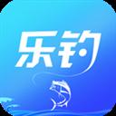 乐钓钓鱼 V1.8.8 安卓版