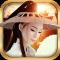 逐日战神 V1.1.0 安卓版