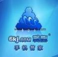 智能软件管家 V11.1 安卓版