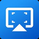 迅捷桌面录屏软件 V1.0 官方版