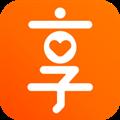 爱享到 V2.8.1 安卓版