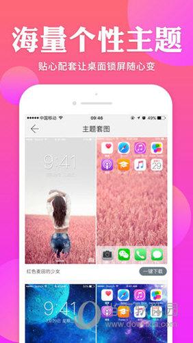 2 苹果版     2,然后,打开在iphone上的【设置】-【墙纸】中点击