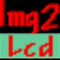 Image2Lcd(Lcd图片取模软件) V3.2 注册版