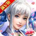 轩辕剑星耀版 V1.0.0 安卓版