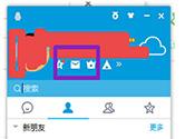 腾讯企业QQ怎么申请 企业QQ号申请流程