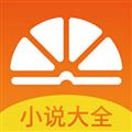柠檬小说大全 V1.0.2 苹果版