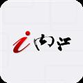i内江 V4.0.4 苹果版