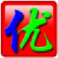 智能abc输入法5.0版