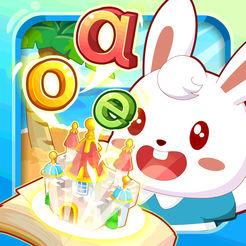 兔小贝拼音 V1.9 苹果版