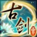 古剑奇谭3官方下载器 V1.0.0.1117 官方版