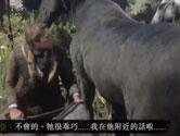荒野大镖客2如何换马 简单几步轻松换