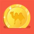 骆驼淘金 V2.7 安卓版