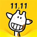 鹿刻 V1.1.1 安卓版