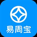 易周宝 V1.1.0 安卓版