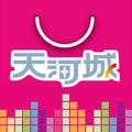 天河城 V2.0.4 安卓版