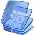 源泉工程预算 V2.1.1 官方绿色版