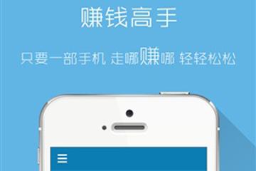手机浏览广告赚钱的平台图片