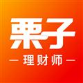 栗子理财师 V1.1.5 安卓版