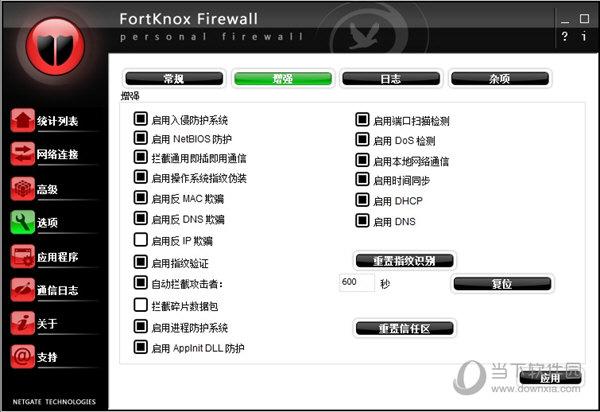 FortKnox Personal Firewal