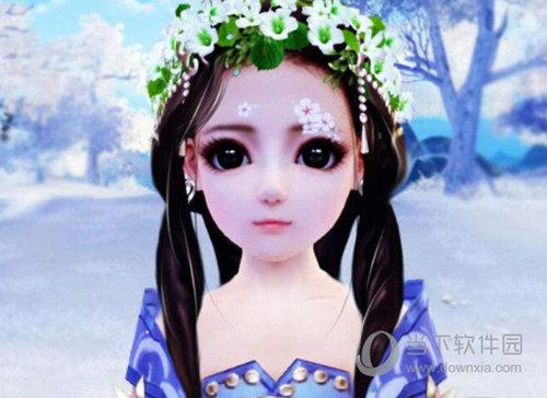 3D捏脸软件