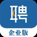 新安人才网 V1.4.0 安卓企业版
