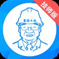 电梯大叔技师 V3.1.7 安卓版