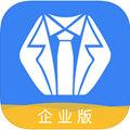 实习僧企业版 V1.4.5 苹果版
