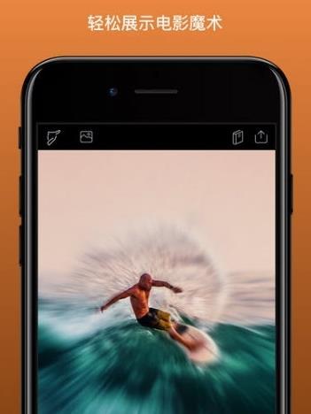 Enlight Photoloop PRO付费破解版 V1.0.8 安卓版截图3