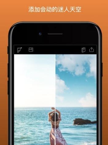 Enlight Photoloop PRO付费破解版 V1.0.8 安卓版截图2