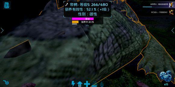 方舟生存进化手游 V1.0 安卓完整版截图1