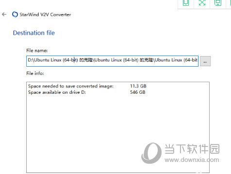 StarWind V2V Converter