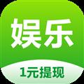 东方娱乐新闻头条 V1.6.5.11 安卓版