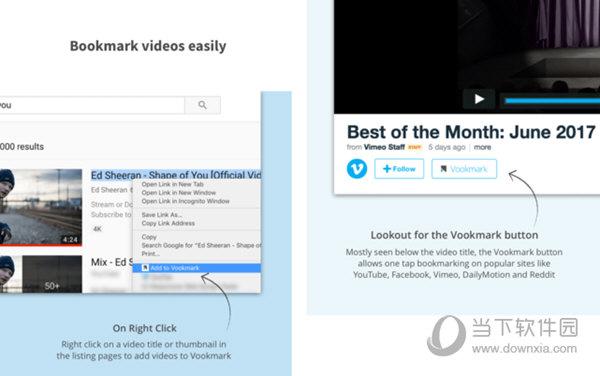 Vookmark Mac版