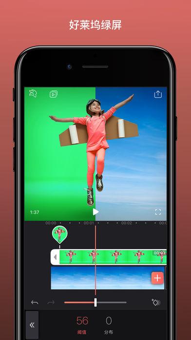 videoleap pro内购破解版 V4.0 安卓版截图1