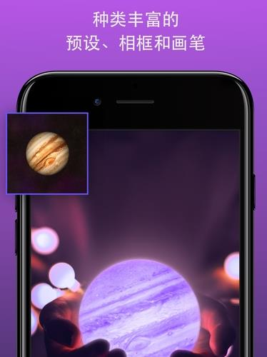Enlight photofox V3.2.6 安卓版截图1