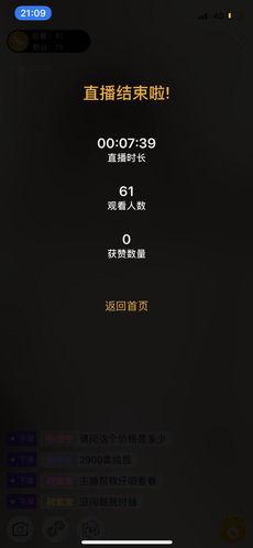 金荷包 V2.1.5 安卓版截图5