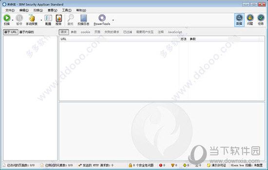 AppScan 9.0破解版