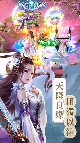 武神吕小布 V30.3001.1 安卓版截图2