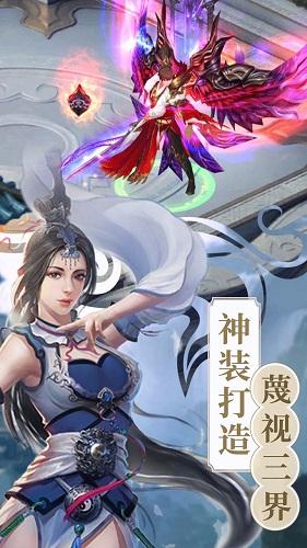 武神吕小布 V30.3001.1 安卓版截图4