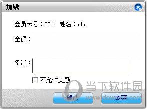 万象网管2004破解版