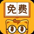 七猫免费小说 V1.2.6 安卓版