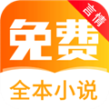 全本免费言情小说 V3.5.1 安卓版