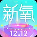 新氧美容 V7.13.0 安卓版